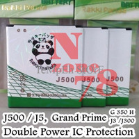 ELEGAN BATERAI SAMSUNG GALAXY J5 J500 DOUBLE POWER PROTECTION GARANSI