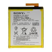 Baterai Batre Hp Sony Xperia M4 Aqua Original