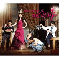 OST MISS KOREA (MBC Drama)