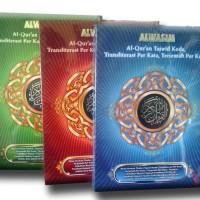 Mushaf Al Quran ALWASIM / AL WASIM A5