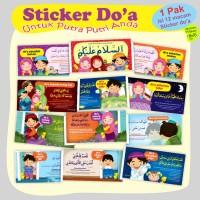Sticker Doa sehari hari Anak Muslim (PROMO 2017)