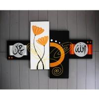 Jual Lukisan Kaligrafi Minimalis Orange ( RZK-Orange ) Murah