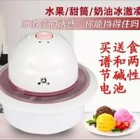 mini ice cream maker machine alat mesin pembuat es krim food drink