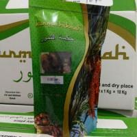 Kurma Hikmah Dates Khalas / Kholas - United Arab Emirates 500 Gram