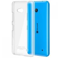 harga Original Imak Crystal 2 Hard Case For Microsoft Nokia Lumia 640 Tokopedia.com