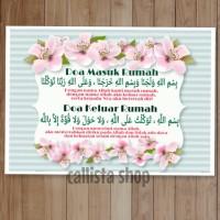 Poster kaligrafi Doa Masuk & Keluar rumah