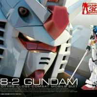Bandai Original RG Real Grade 1/144 RX 78 2 Gundam RX78 RX-78-2