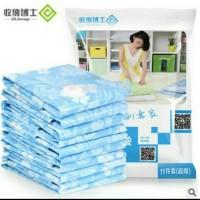 PLASTIK VACUM MOTIF SIMPAN BAJU / VACUUM CLOTHES BAG 7 IN 1 FREE POMPA