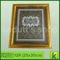 Bingkai / Pigura / Frame Foto 12R (25x30 cm)