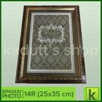 Bingkai / Pigura / Frame Foto 14R (25x35 cm)