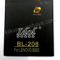 Battery Idol Lenovo S 920