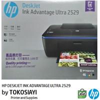 Printer HP 2529 DeskJet Ink Advantage Ultra All-in-One