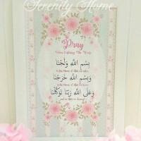 Walldecor Islami / Poster 66 : Doa Masuk Rumah - motif Belle