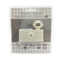 Nano Block USB Toy Digital Camera 5MP - White