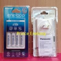 Jual Panasonic Basic Charger + eneloop AA 2000mAh 4pcs - 2100Cycle Murah