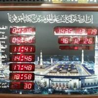 Jam Adzan Digital Jadwal Sholat AZ4560