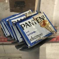 Shampo Pantene Sachet 1 Renceng | Anti Ketombe Biru Shampoo Isi 12 Pcs