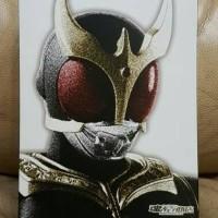 Shf Kamen Rider Kuuga Amazing Mighty Renewal (MISB)