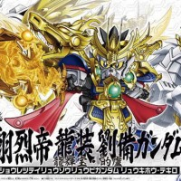 SD BB 042 - Shin Shouretsutei Ryuubi Gundam Ryuukihou Tekiro