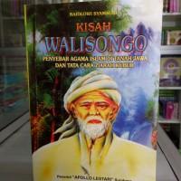 Buku kisah Walisongo, Penyebar Agama Islam di Tanah Jawa, Wali Songo