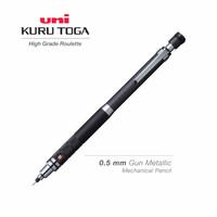 UNI Kuru Toga Roulette Mechanical Pencil 0.5 mm Gun Metallic