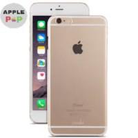 [BNIB] Iphone 6 Plus GOLD 16 GB - Garansi 1 Tahun Distributor