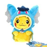 Jual Boneka Pikachu Gyrados Pikazard Murah