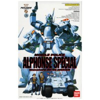 1/60 Patlabor Alphonse Special Ingram