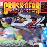 Crush Gear Stealth Jiraiya MIB Bandai