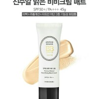 ETUDE HOUSE Precious Mineral BB Cream MATTE (SPF50+/PA+++)