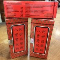 King Fung Powder - Jing Fung San - Obat Anak Batuk Pilek M.Angin Demam