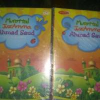 VCD Murottal Anak Islam : Juz Amma Ahmad Saud (Dengan Full Animasi)