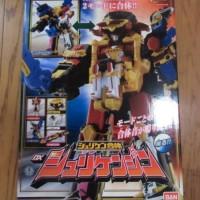 Dx Sentai Ninninger - Shurikenjin