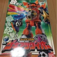 Dx Sentai Ninninger - Gekiatsu DaiOh