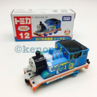 Takara Tomy Tomica Thomas 12 Movie Version Kenop Japan Import