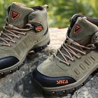 Sepatu Gunung | Outdoor SNTA 467 Beige (Gurun Pasir)