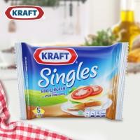 harga Kraft Keju Singles Rasa Barbeque Isi 5 Lembar Tokopedia.com