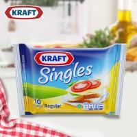 harga Kraft Keju Singles High Calcium + Vitamin D Isi 10 Lembar Tokopedia.com