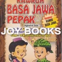 Buku Pepak Bahasa Jawa