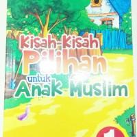 Buku Cerita Anak Kisah kisah Nyata Untuk Anak Islam