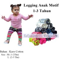 Paket 3 Pcs Celana Legging Anak Motif 1-3 Tahun - Harga Murah Grosir