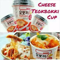 Yopokki Tteokbokki With Cheese Sauce Korean Instant Tteok Saus Keju