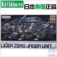 ZOIDS 030 CAS LIGER ZERO JAGER UNIT 10457 ZD066 RZ-041