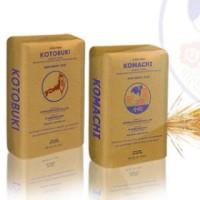Tepung Komachi / Terigu Jepang protein tinggi 1kg
