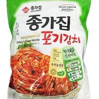 KIMCHI - Cut Cabbage Kimchi / Mat Kimci