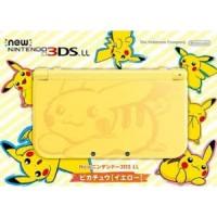 Jual NEW NINTENDO 3DS XL PIKACHU YELLOW EDITION [JAPAN] Murah