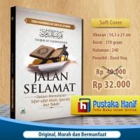 Taqrib At Tadmuriyah - Jalan Selamat Dalam Memahami Sifat-Sifat Allah