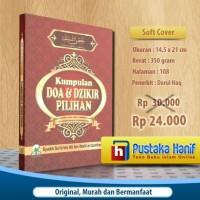 Buku Hisnul Muslim - Kumpulan Doa Dan Dzikir Pilihan