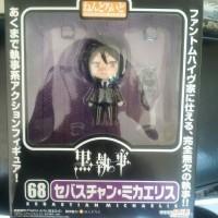 Nendoroid 68 Sebastian Michaelis Good Smile Kw