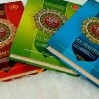 Al Quran / Al Qur'an Hafalan Al Hafidz / Al Hafizh Cordoba
